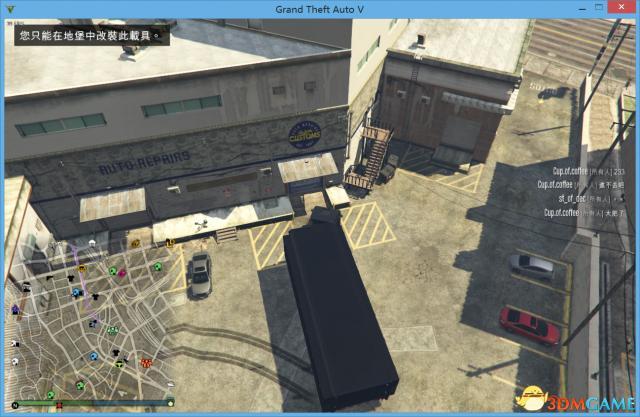 GTA5軍火貿易地堡怎麼玩 軍火DLC地堡選擇心得 - 每日頭條