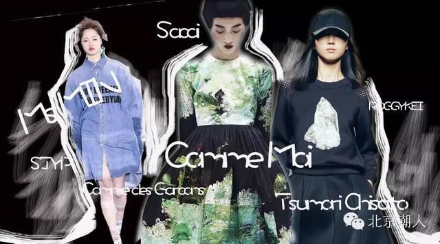 別總盯著范思哲、prada。真正有品味的姑娘都在支持亞洲本土的服裝品牌... - 每日頭條