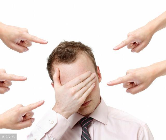 指著別人責怪「都是你不好」的時候,有三根手指正指著自己 - 每日頭條