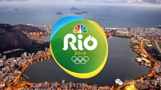 里約奧運落幕,2020東京奧運會的門票怎麼買? - 每日頭條
