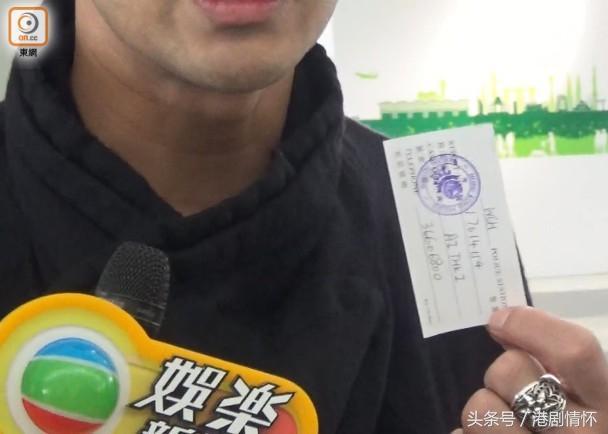 落選港姐單文柔被粉絲鬧,TVB視帝陳展鵬護花:大家理智點! - 每日頭條