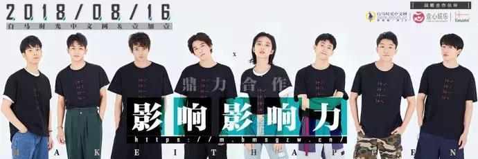 獨家專訪楊天真:演員經紀見長的壹心要如何做自己的新人廠牌? - 每日頭條