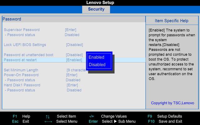 聯想昭陽、揚天筆記本如何設置、修改、清除bios硬碟密碼 - 每日頭條