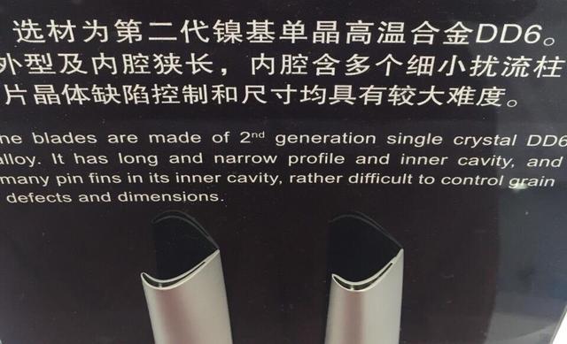 航空發動機為何那麼難造?中國展出一航空關鍵配件令人大開眼界 - 每日頭條
