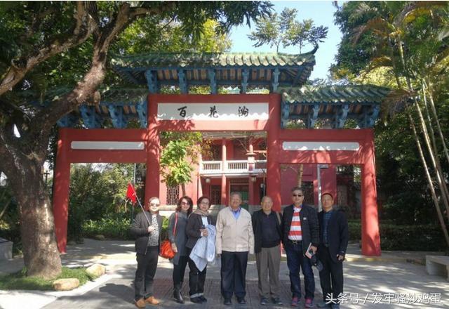 第18屆世界賴羅傅宗親聯誼會籌備會會議在中國-惠州召開 - 每日頭條