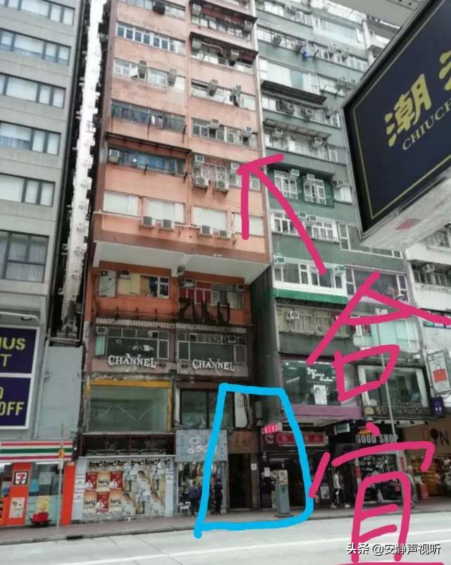香港旅遊餐館攻略-單身狗游香港必備攻略 - 每日頭條