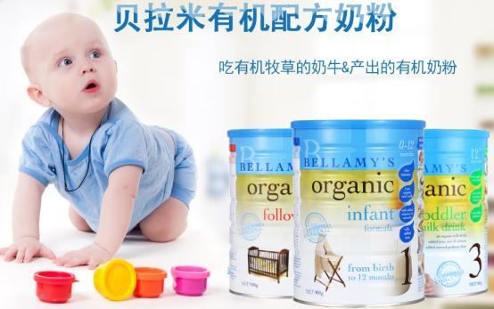 最新排名前十的嬰兒奶粉是哪些?什麼樣的嬰兒奶粉最好 - 每日頭條