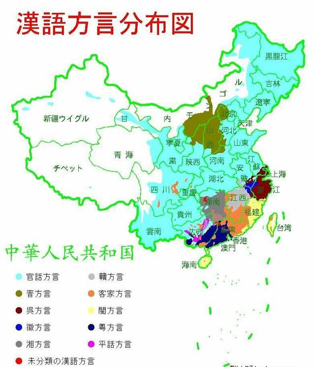 中國七大方言是哪七大?你說的又是哪一種呢? - 每日頭條