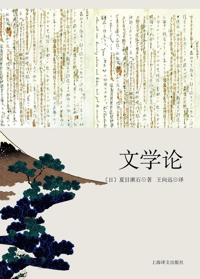必讀的名著,公認的經典——閱讀日本文學,就從這六本書開始 - 每日頭條