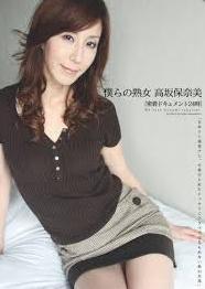 日本AV發片女王出爐!波多野結衣只能排第5 - 每日頭條