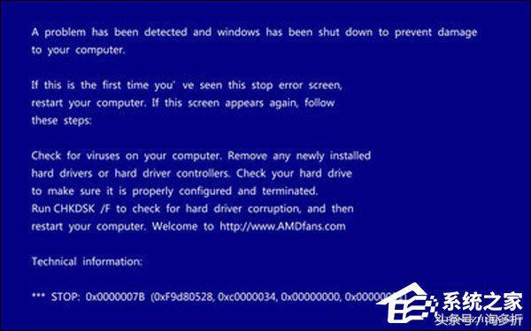 電腦為什麼會藍屏?Win7電腦藍屏代碼大全 - 每日頭條