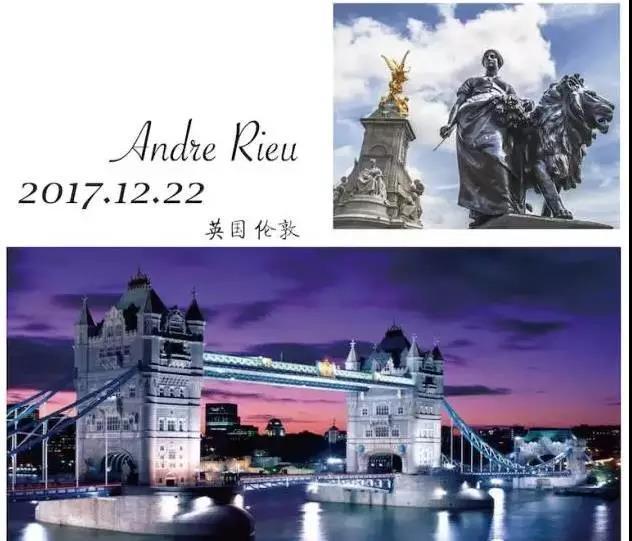 跟著安德烈‧瑞歐環遊世界!送您往返歐洲音樂會機票和門票! - 每日頭條