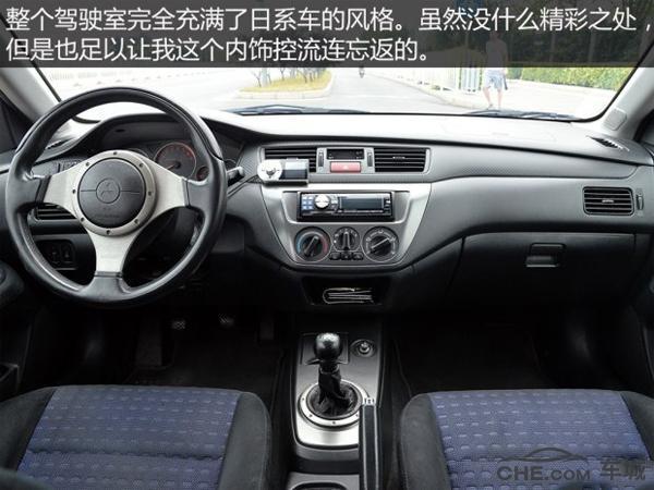 三菱EVO怎麼樣 從車型年代為您詳細解析 - 每日頭條