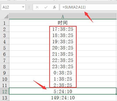 手把手教你玩轉Excel時間計算。跨日時間輕鬆搞定。趕緊學起來 - 每日頭條