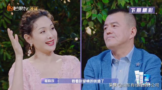 「追熱播」芒果TV一周看點,《女兒們的戀愛》第三季開啟 - 每日頭條