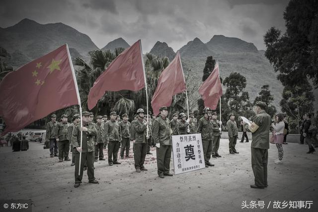 對越自衛反擊戰,中國男兵被兩越南女兵俘虜,三人在深山度過13年 - 每日頭條