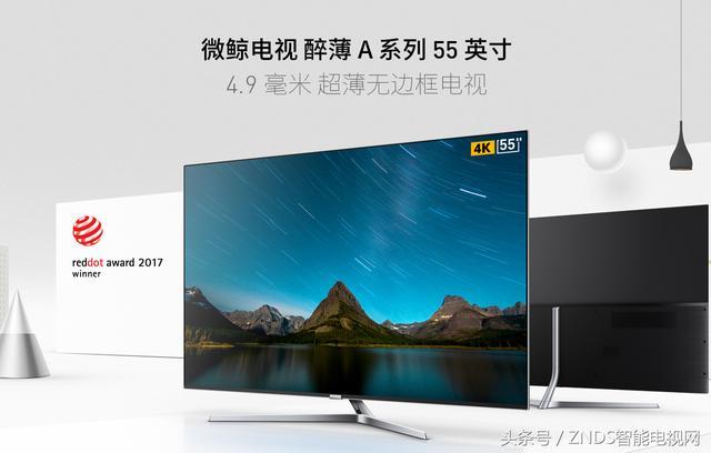 智能電視界的「杜蕾斯」。5款超薄電視推薦。最薄僅2.57mm - 每日頭條