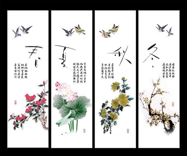 歌詠春夏秋冬的詩詞,春花秋月,夏夜冬雪,四季美景盡在詩中 - 每日頭條