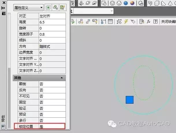 CAD帶屬性的塊中文字的位置如何調整 - 每日頭條