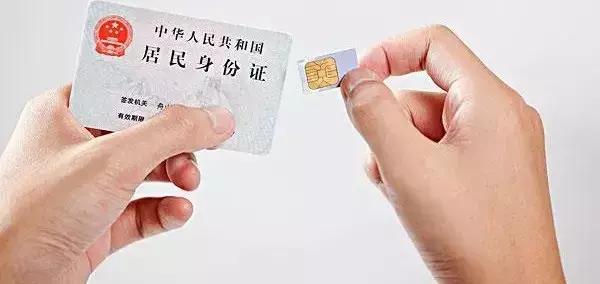 信用卡小常識|申請信用卡一定要面簽? - 每日頭條