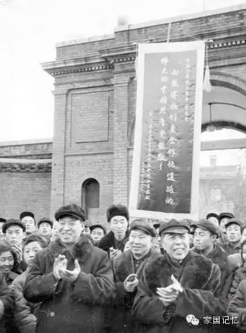 1956年。北京實現行業公私合營 - 每日頭條