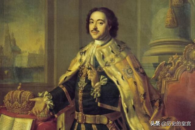 17世紀3位千古一帝:路易十四、康熙帝、彼得一世。誰最強大? - 每日頭條