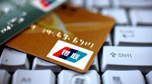 銀行卡如果長期不使用。會有什麼後果? - 每日頭條