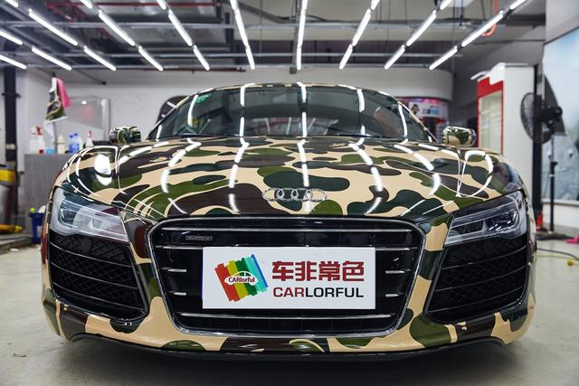頂級貼膜藝術。車非常色打造迷彩奧迪R8 - 每日頭條