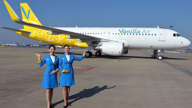 日本廉航樂桃航空和香草航空將於2019年合併 - 每日頭條