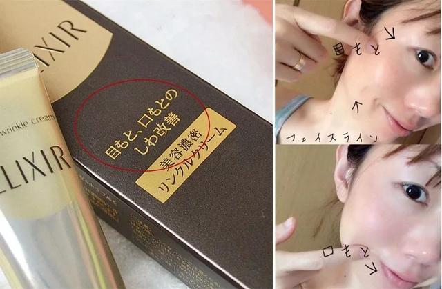 絕對不能錯過的10款日本頂級眼霜。倒數第三款是女明星最愛! - 每日頭條