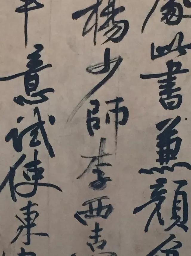 蘇東坡《黃州寒食帖》。現藏於臺北故宮博物 - 每日頭條
