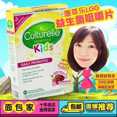 益生菌選對的。給寶寶一副好腸胃 - 每日頭條