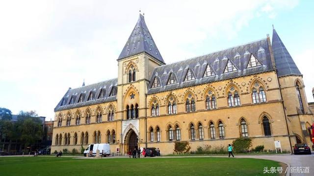 2018 QS世界大學學科排名公布 - 每日頭條
