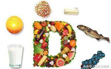 人體缺乏維生素、礦物質會得什麼病?對比表格看看你缺點啥? - 每日頭條