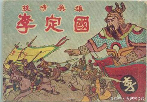 南明永曆帝的緬甸流亡:從官兵解械,皇室受戮到親受監禁 - 每日頭條