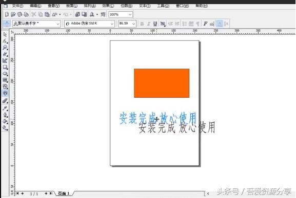 「Windows」CorelDraw 12中文版安裝破解視頻教程 +軟體+序列號 - 每日頭條