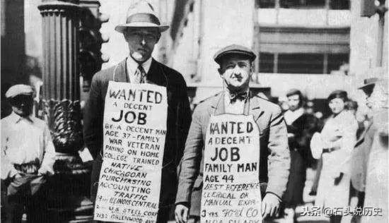 1929-1933年的經濟大蕭條到底有多可怕?美國有700萬人非正常死亡 - 每日頭條