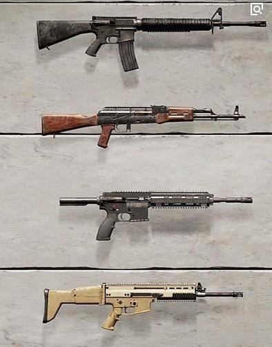 《絕地求生》正式版步槍彈道解析:AKM變身吃雞利器! - 每日頭條