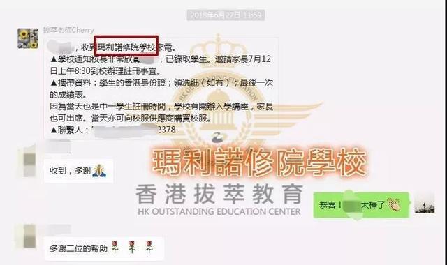 原來香港呈分試計分有這些秘密!內地港寶不懂。升中吃大虧 - 每日頭條