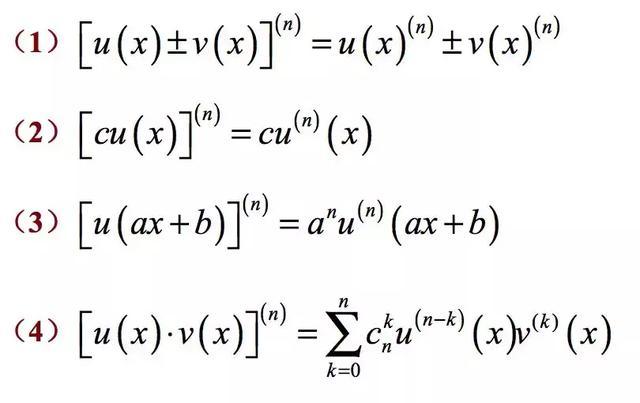 微分和積分數學公式大全,純學術 - 每日頭條