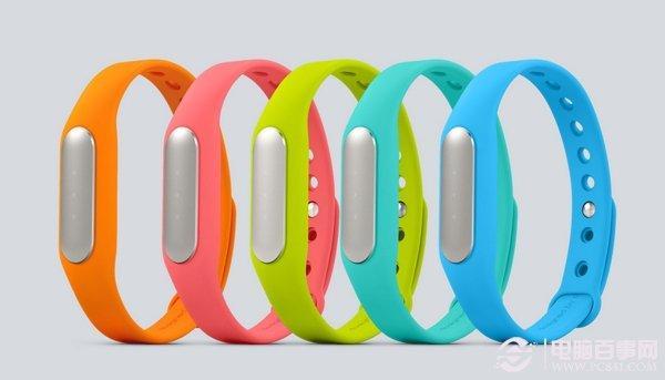 小米手環如何設置智能鬧鐘 - 每日頭條