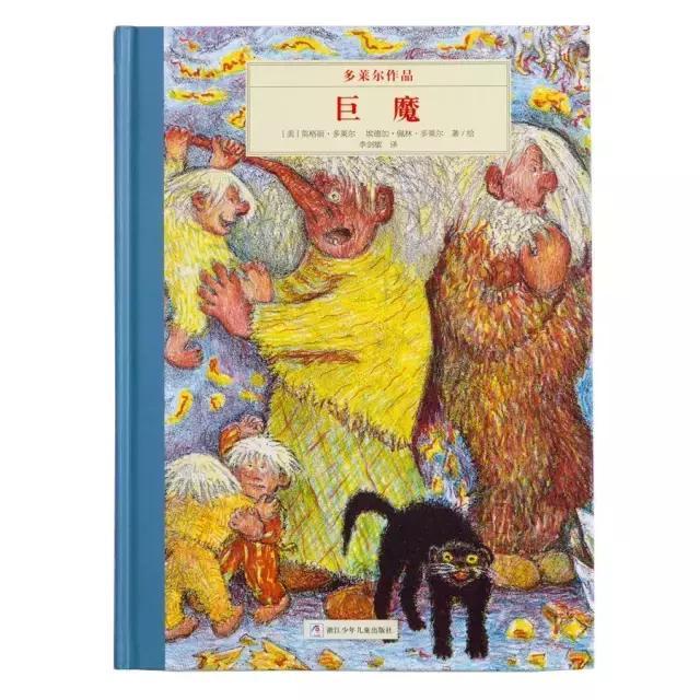 怎樣的書最能啟發孩子的想像力? - 每日頭條