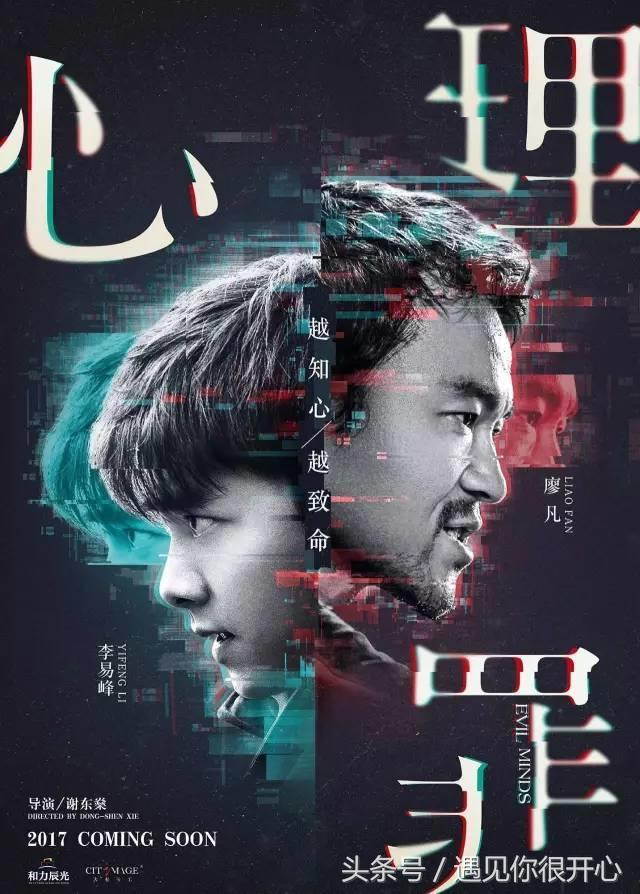 2017年下半年,這25部華語電影還是可以期待的 - 每日頭條