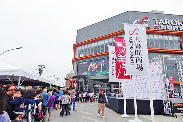 百貨也是運動場 新竹複合型購物中心新景點 - 每日頭條