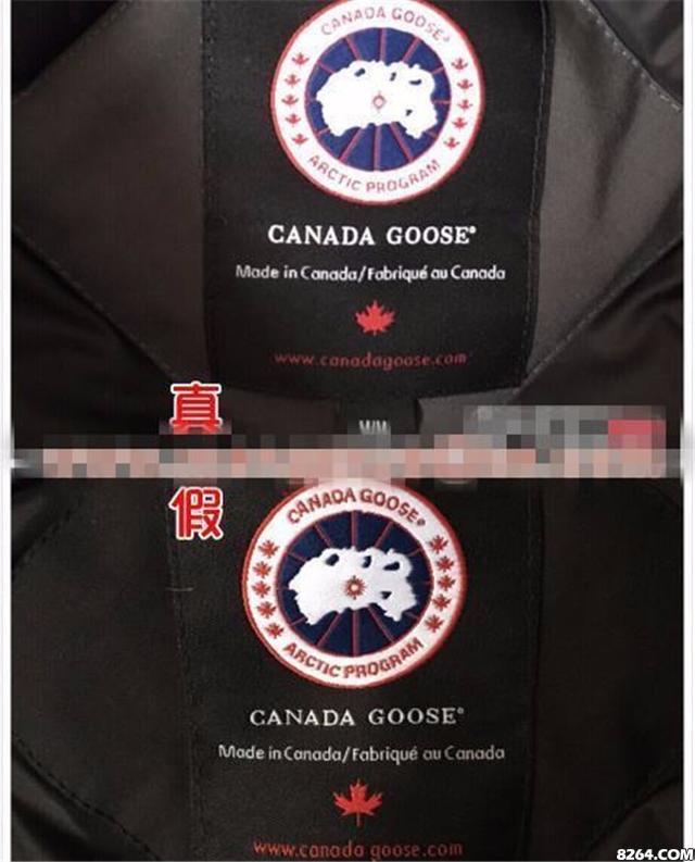 CANADA GOOSE加拿大鵝羽絨服真假如何鑑別? - 每日頭條