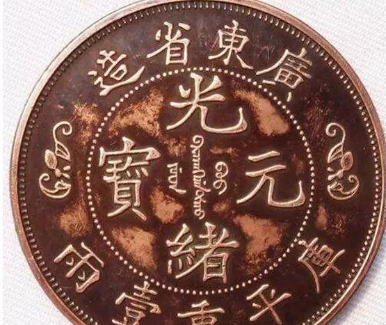 錢幣在古代就是市場的流通幣,如今卻成為收藏家的香悖悖 - 每日頭條