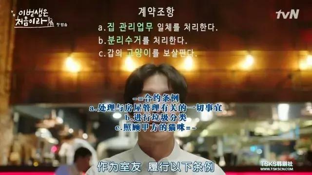 第一集親吻,第二集結婚,你有見過這麼猴急的韓劇嗎? - 每日頭條