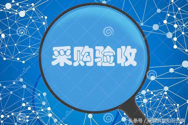 採購講堂:PCB線路設計詞彙中英文對照——線路板術語 - 每日頭條