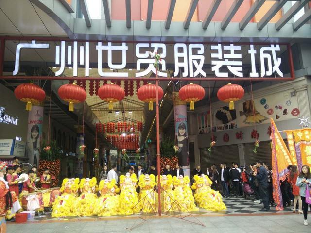 2017初十廣州各服裝批發市場同時開業 - 每日頭條