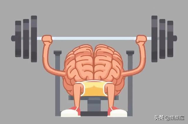 13個可以揭示真實智商的身體部位特徵 - 每日頭條